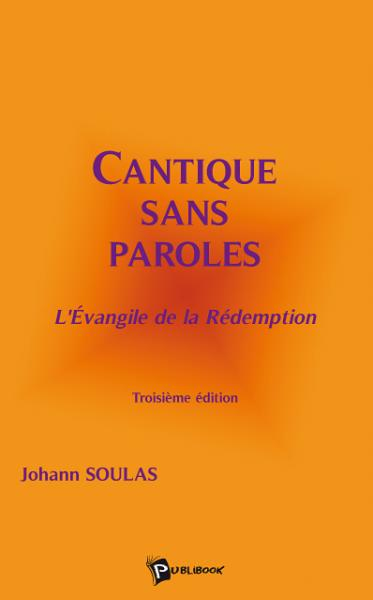 Cantique sans paroles